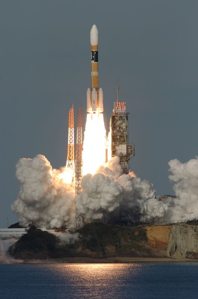 *File Image* - Credit: JAXA