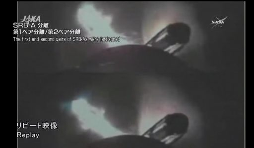 Booster Separation - Photo: JAXA/NASA TV
