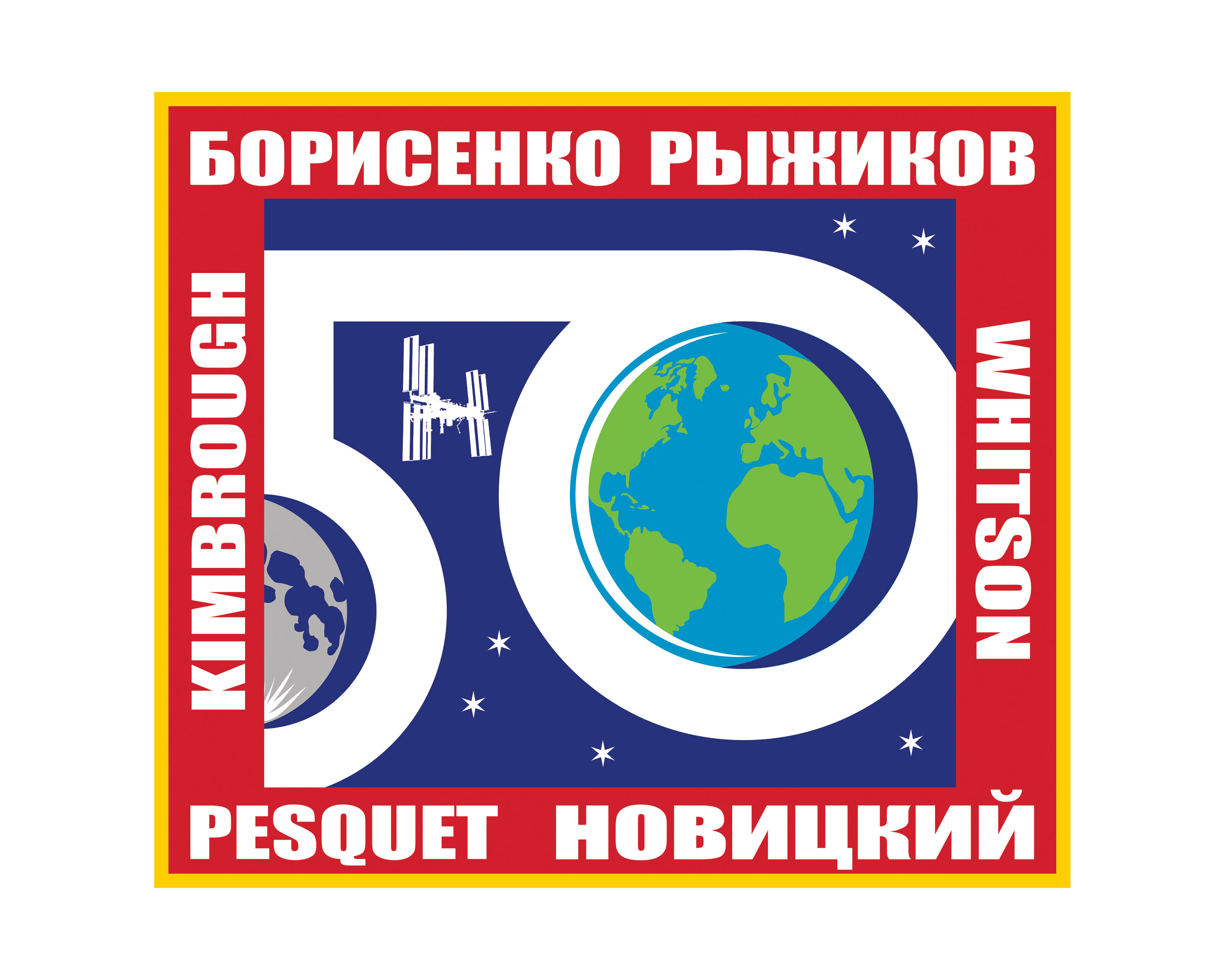 Expedition 50 Crew Patch - Credit: NASA/Roscosmos