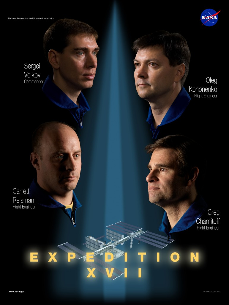 Expedition 17 NASA Space Flight Awareness crew poster