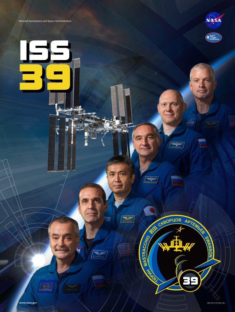 exp39
