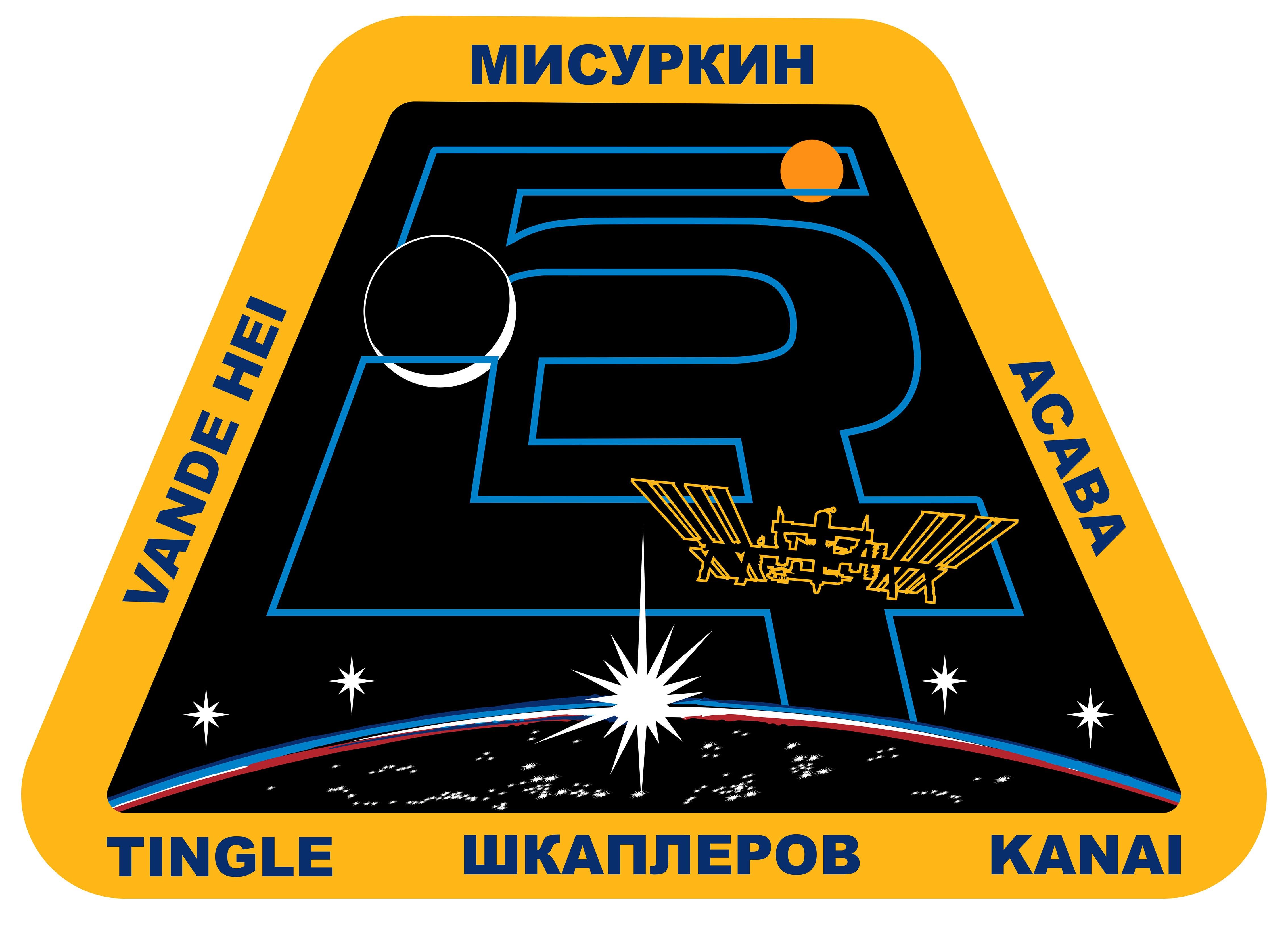 Image: NASA / Roscosmos