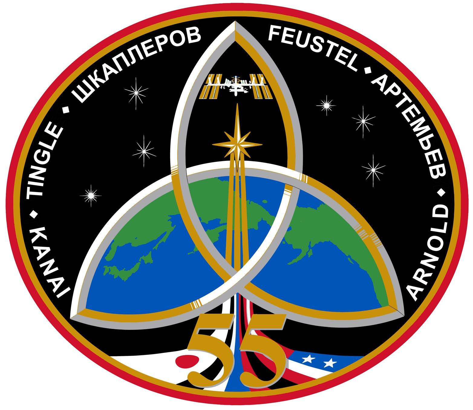 Expedition 55