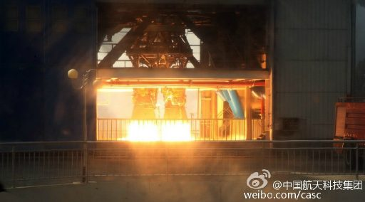 First Stage Propulsion Test - Photo: CASC