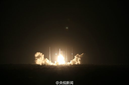 Photo: Weibo via @cnspaceflight