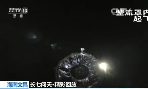 Separation of YZ-1A Upper Stage with Aolong-1 aboard - Photo: CCTV