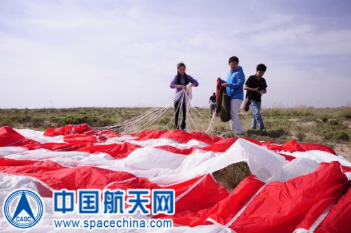 SJ-10 Parachute Testing - Photo: CASC