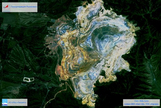 Kennecott Copper Mine outside Salt Late City, Utah - Photo: Roscosmos/TsSKB Progress
