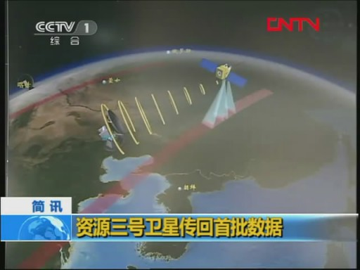 Image: CCTV/9ifly