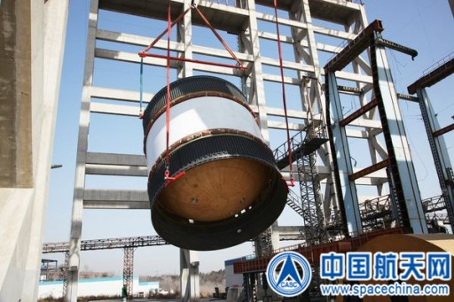 Second Stage LH2 Tank - Photo: CASC