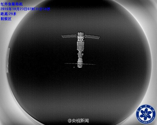 Tiangong-Shenzhou Complex Photographed by BX-2 Satellite - Image: CCTV