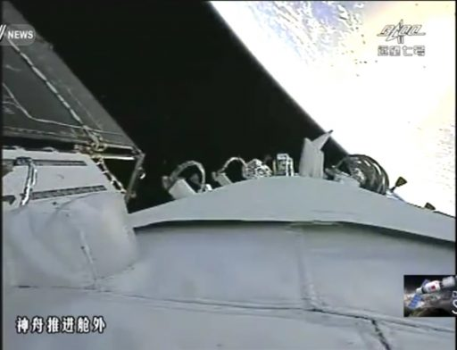 Onboard View from Shenzhou-11 - Photo: CCTV