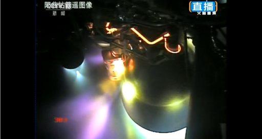 Photo: CCTV