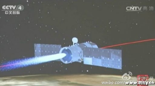 Tiangong firing its main engines - Image: CCTV/Weibo/9ifly.cn