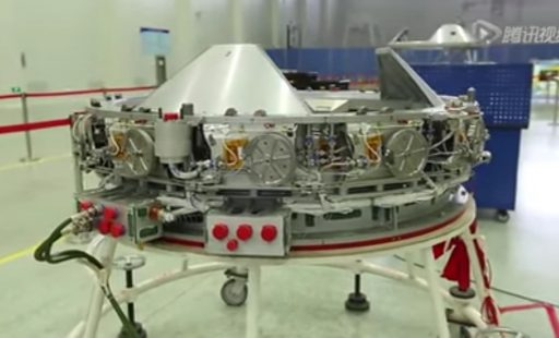 TG Docking System - Photo: China Manned Space Engineering Office