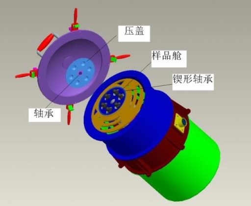 Integrated Material Furnace - Image: China Academy of Science