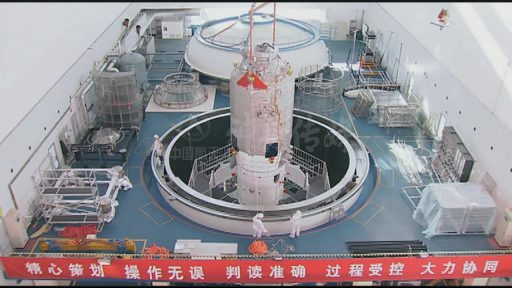 Tianzhou Testing - Photo: CASC