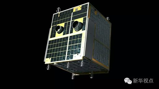BX-2 Satellite - Image: Via ChinaSpaceflight.com