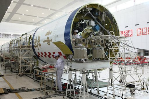 Photo: China Aerospace Science and Technology Corporation