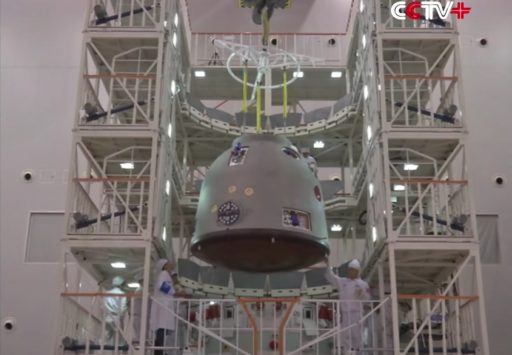Shenzhou-11 Entry Module - Photo: CCTV