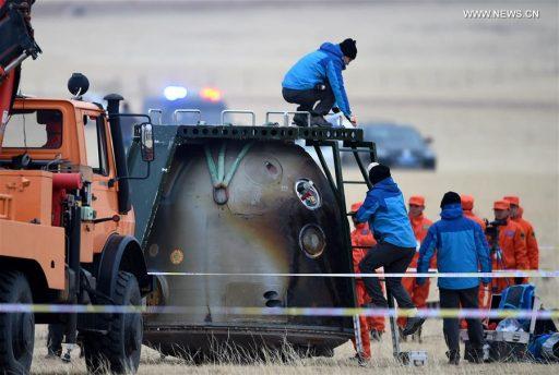 Photo: Xinhua