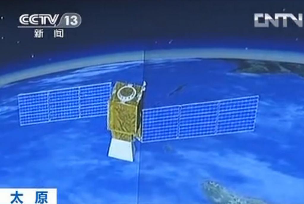 Yaogan 8 - Image: CCTV
