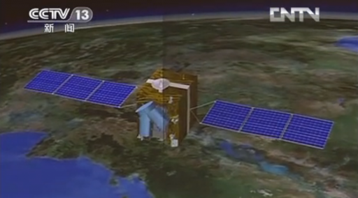 Yaogan 14 Satellite - Image: CCTV/CNTV