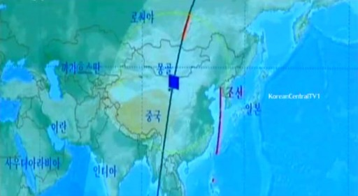 Unha Ascent Trajectory & first KMS-4 Comm Pass - Image: KCTV (YouTube)