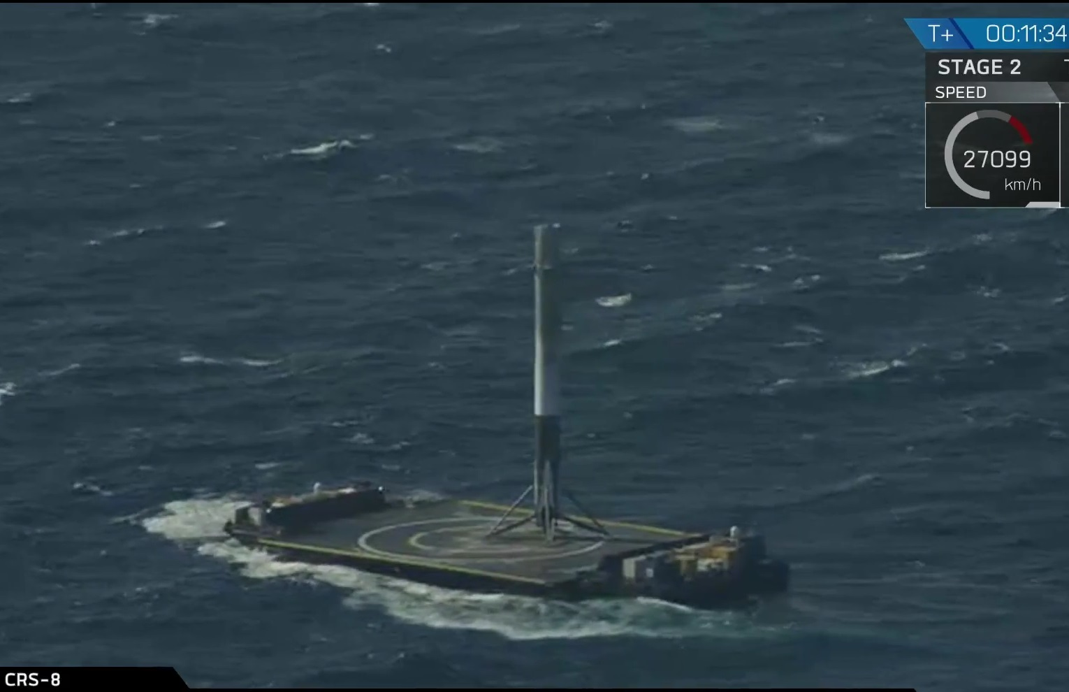 spacex drone ship landing - photo #18