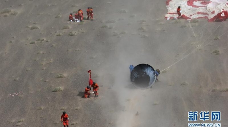 Photos & Video: Prototype of China's next Crew Vehicle returns to Earth