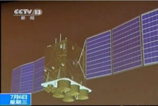 SJ-11 - Image: CCTV