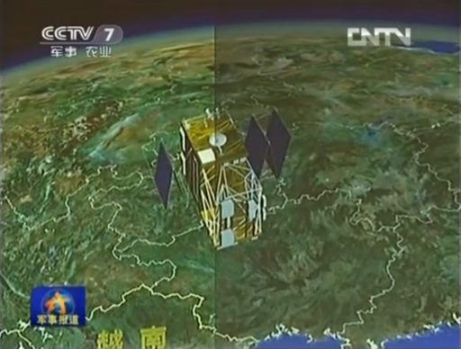 Shijian 16-1 - Image: CCTV