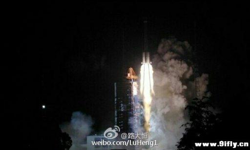 Photo: Weibo/LuHeng1 via 9ifly.cn