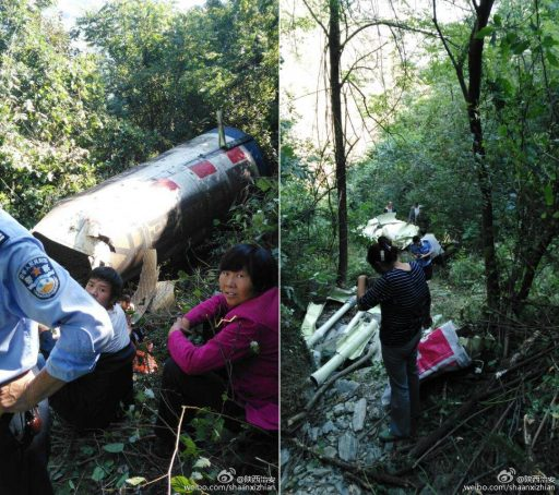 First Stage Debris - Photo: Weibo via ChinaSpaceflight.com