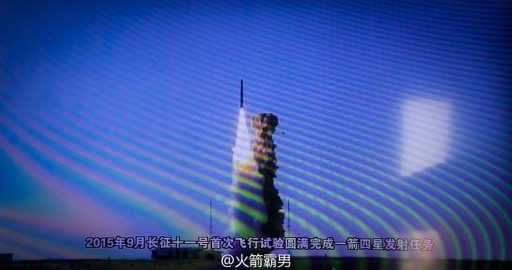 CZ-11 Inaugural Launch - Photo: Weibo/Chinaspaceflight.com