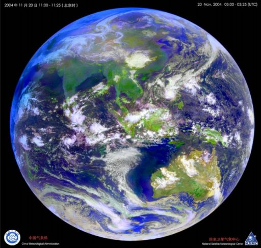 FY-2 Color Composite - Image: China Meteorological Administration