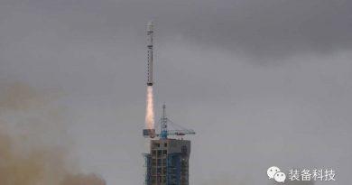 China Successfully Launches Remote Sensing Satellite for Venezuela